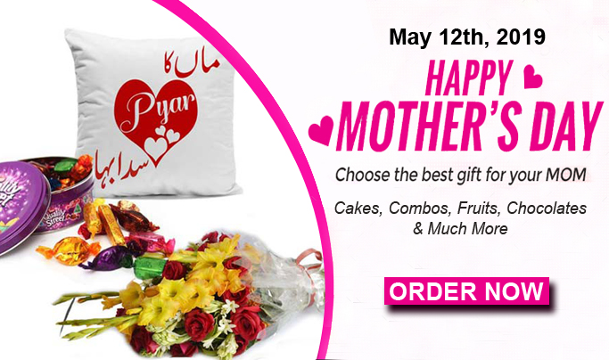 Mothers Day Gifts to Pakistan