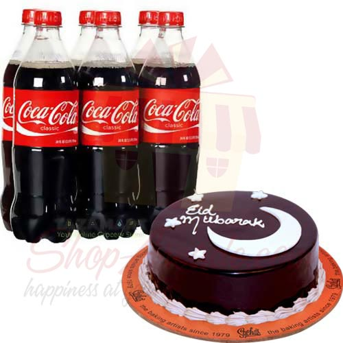 Eid Cake With Drinks