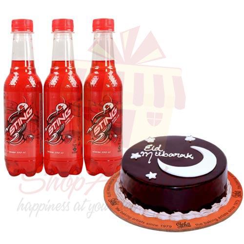 Sting With Eid Cake