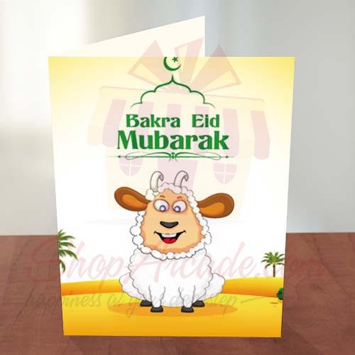 Eid ul Adha Card 01