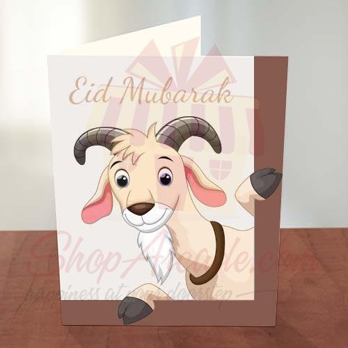 Eid ul Adha Card 02