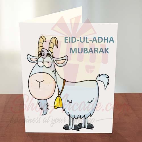 Eid ul Adha Card 04