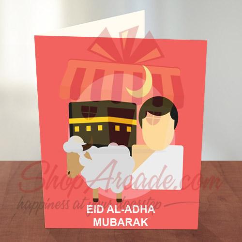 Bakra Eid Card 05