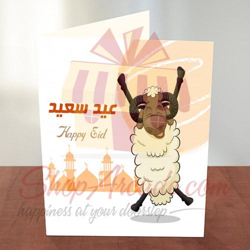 Bakra Eid Card 06