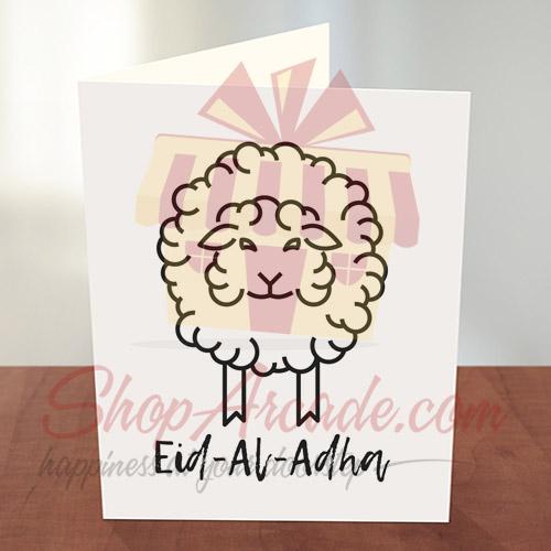 Bakra Eid Card 09
