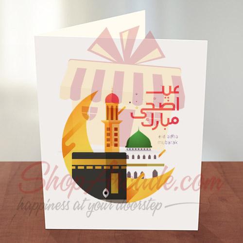 Bakra Eid Card 10