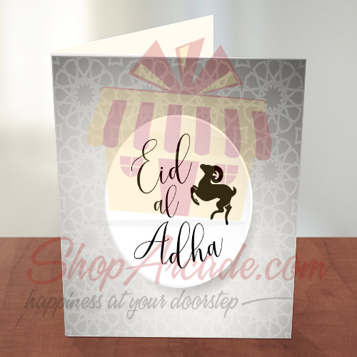 Bakra Eid Card 12
