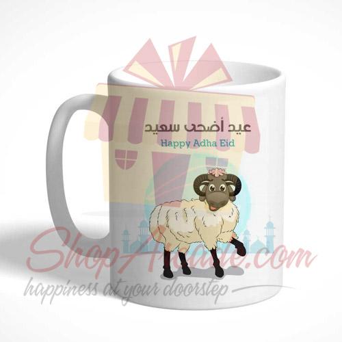 Bakra Eid Mug 14