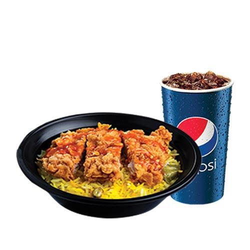 kfc-chicken-&-rice-with-drink