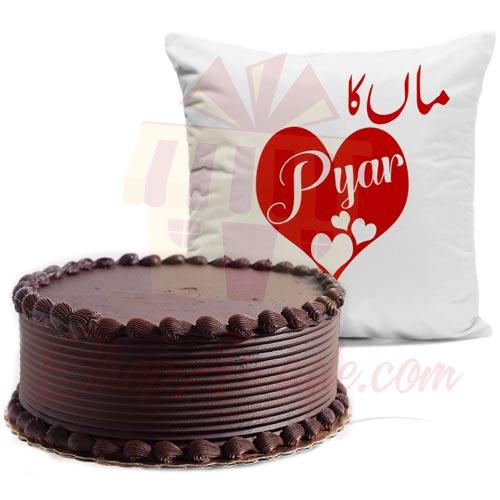Cushion And Cake For Mama