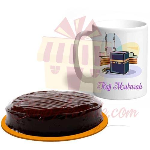 Hajj Mug With Cake