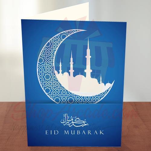 Eid Card 2