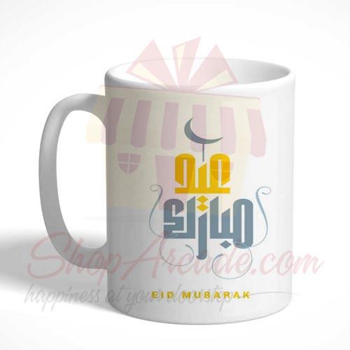Eid Mug 5