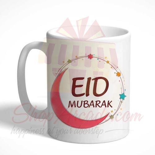 Eid Mug 7