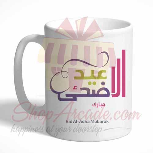 Bakra Eid Mug 6