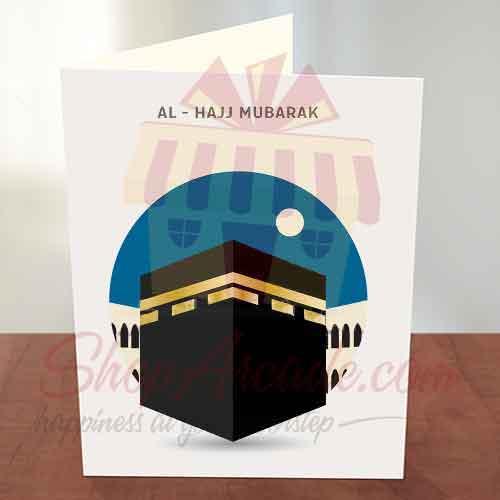 Hajj Mubarak Card 3
