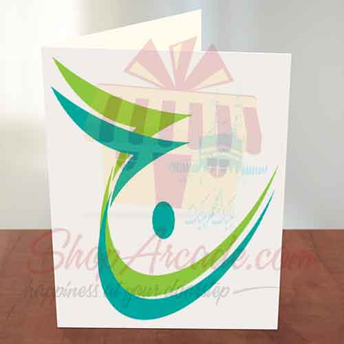 Hajj Mubarak Card 4