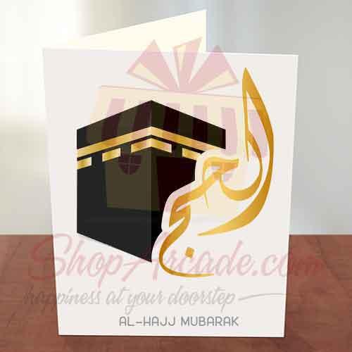 Hajj Mubarak Card 6