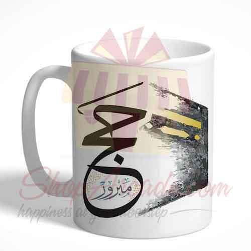 Hajj Mubarak Mug 3