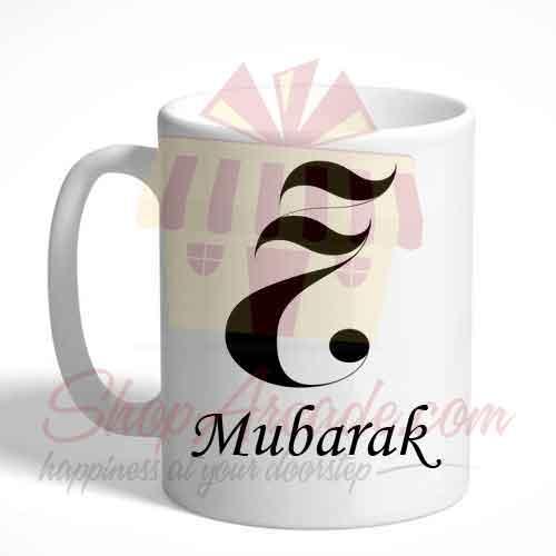 Hajj Mubarak Mug 5