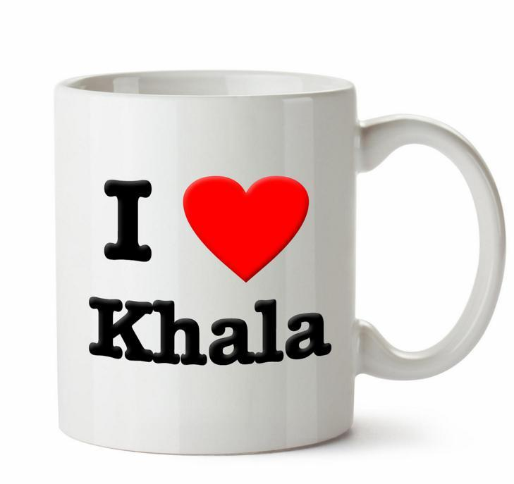 i-love-my-khala-mug