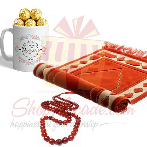 MD Chocolate Mug With Ja Namaz