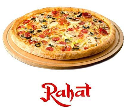 rahat-bakers-large-pizza-13-inches-deal