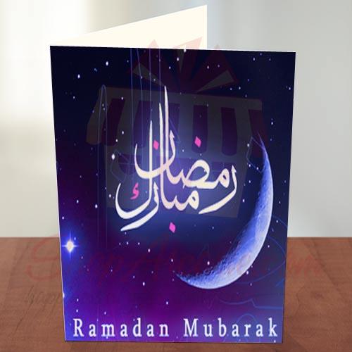 Ramadam Mubarak Card 2