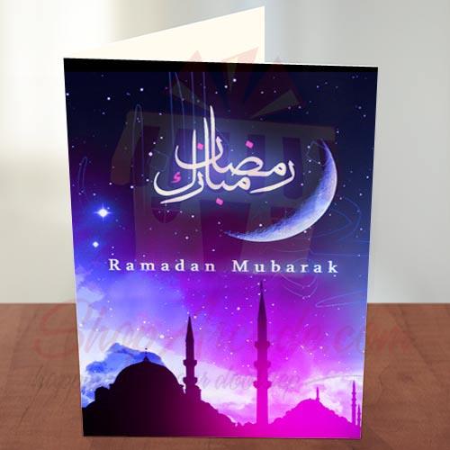 Ramadam Mubarak Card 5