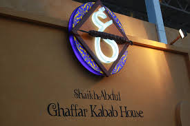 sheikh-abdul-ghaffar-kebab-dinner-deal