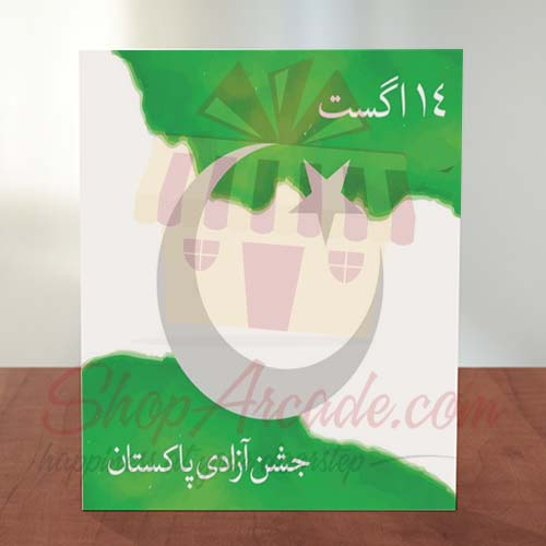 independence-day-card-2