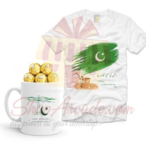 ferrero-mug-with-t-shirt