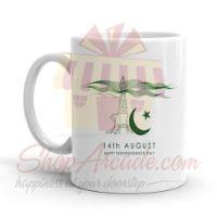 azaadi-mug-01