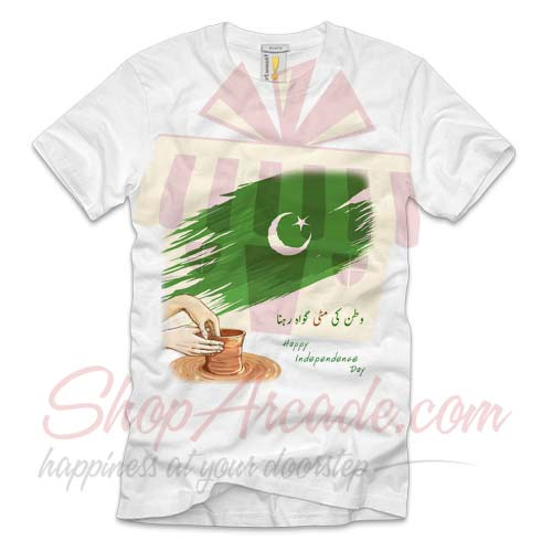 independence-day-tshirt-01