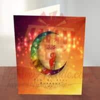 bakra-eid-card-11