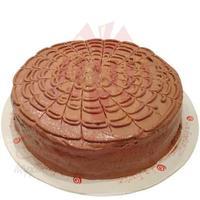 cadbury-cake-2lbs---lafrine-farine