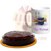 hajj-mug-with-cake