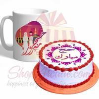 hajj-mubarak-cake-and-mug