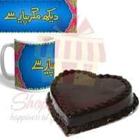 love-mug-with-heart-cake