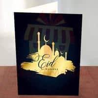 eid-card-10