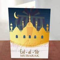 eid-card-12