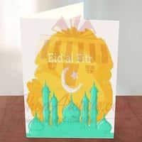 eid-card-13