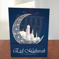 eid-card-6