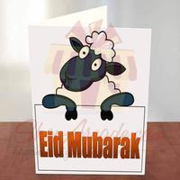 bakra-eid-card-5