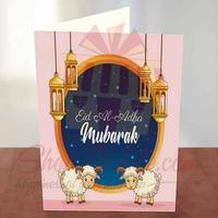 bakra-eid-card-8
