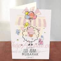 bakra-eid-card-9