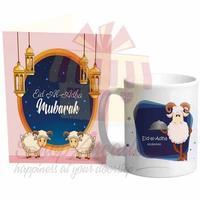 eid-ul-adha-mubarak-combo