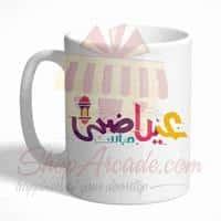 bakra-eid-mug-5