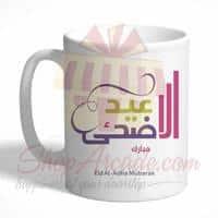 bakra-eid-mug-6