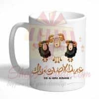 bakra-eid-mug-8